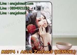 M2974-22 เคสแข็ง Asus Zenfone 3 – ZE552KL ลาย Mafina