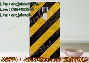 M2974-23 เคสแข็ง Asus Zenfone 3 – ZE552KL ลาย Black-Yellow