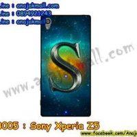 M3005-18 เคสแข็ง Sony Xperia Z5 ลาย Super S