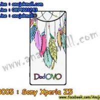 M3005-19 เคสแข็ง Sony Xperia Z5 ลาย DodOVO