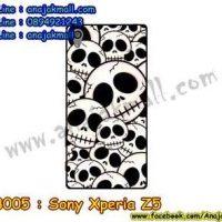 M3005-20 เคสแข็ง Sony Xperia Z5 ลาย Skull II
