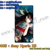 M3005-23 เคสแข็ง Sony Xperia Z5 ลาย Jayna