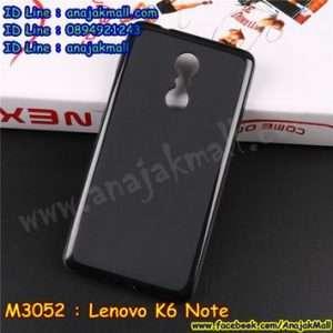 M3052-02 เคสยาง Lenovo K6 Note สีดำ