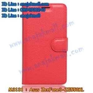 M3131-06 เคสหนังฝาพับ Asus Zenfone 3 - ZE552KL สีแดง
