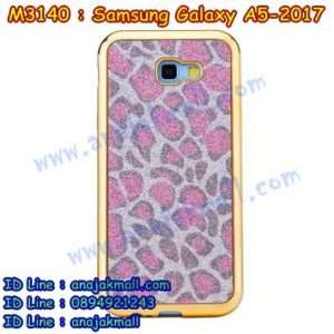 M3140-01 เคสยาง Samsung Galaxy A5 2017 ลายเสือดาว สีชมพู