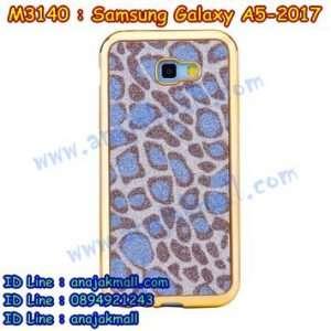 M3140-03 เคสยาง Samsung Galaxy A5 2017 ลายเสือดาว สีฟ้า