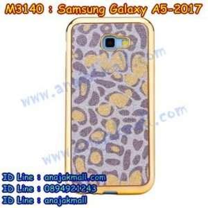 M3140-04 เคสยาง Samsung Galaxy A5 2017 ลายเสือดาว สีเหลือง