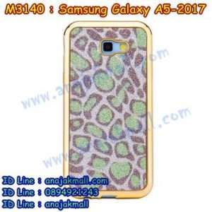 M3140-05 เคสยาง Samsung Galaxy A5 2017 ลายเสือดาว สีเขียว