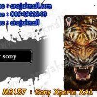 M3157-16 เคสยาง Sony Xperia XA1 ลาย Tiger III