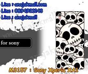 M3157-19 เคสยาง Sony Xperia XA1 ลาย Skull II