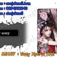 M3157-21 เคสยาง Sony Xperia XA1 ลาย Laminia