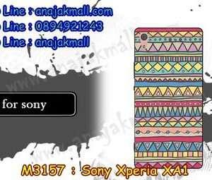 M3157-22 เคสยาง Sony Xperia XA1 ลาย Graphic IV