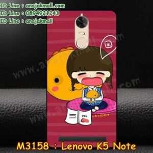 M3158-13 เคสแข็งดำ Lenovo K5 Note ลาย Pukaki