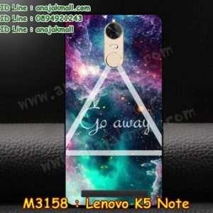 M3158-14 เคสแข็งดำ Lenovo K5 Note ลาย Go Away