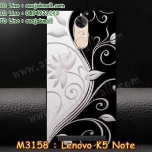 M3158-15 เคสแข็งดำ Lenovo K5 Note ลาย Black 02