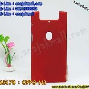 M3178-05 เคสแข็ง OPPO N3 สีแดง