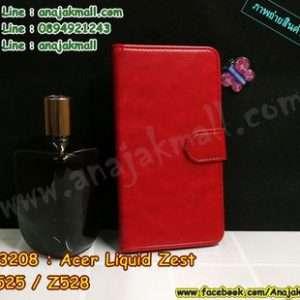 M3309-01 เคสหนังฝาพับ Acer Liquid Zest - Z525/Z528 สีแดงเข้ม