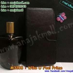 M3208-02 เคสฝาพับไดอารี่ Wiko U Feel Prime สีดำ