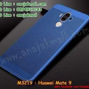 M3219-01 เคส PC ระบายความร้อน Huawei Mate 9 สีน้ำเงิน