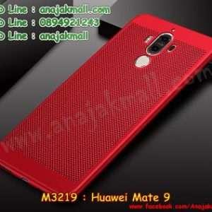 M3219-02 เคส PC ระบายความร้อน Huawei Mate 9 สีแดง