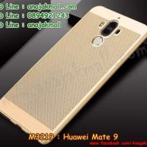M3219-03 เคส PC ระบายความร้อน Huawei Mate 9 สีทอง