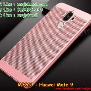 M3219-04 เคส PC ระบายความร้อน Huawei Mate 9 สีทองชมพู