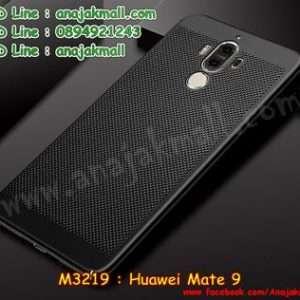 M3219-05 เคส PC ระบายความร้อน Huawei Mate 9 สีดำ