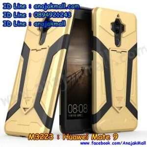 M3223-01 เคสกันกระแทก Huawei Mate 9 Iman สีทอง