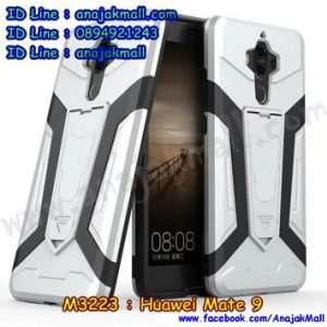 M3223-02 เคสกันกระแทก Huawei Mate 9 Iman สีเงิน