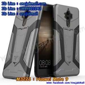 M3223-03 เคสกันกระแทก Huawei Mate 9 Iman สีเทา