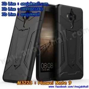 M3223-04 เคสกันกระแทก Huawei Mate 9 Iman สีดำ
