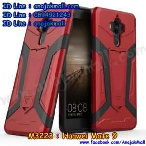 M3223-05 เคสกันกระแทก Huawei Mate 9 Iman สีแดง
