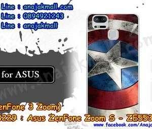 M3229-17 เคสแข็ง Asus Zenfone Zoom S-ZE553KL ลาย CapStar