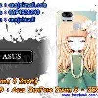 M3229-24 เคสแข็ง Asus Zenfone Zoom S-ZE553KL ลาย Malka