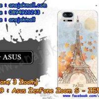 M3229-25 เคสแข็ง Asus Zenfone Zoom S-ZE553KL ลาย Autumn Paris