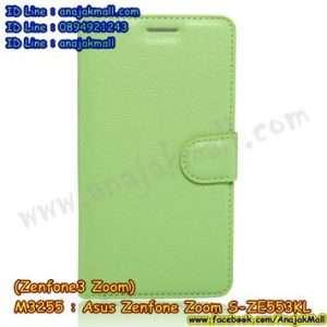 M3255-07 เคสหนังฝาพับ Asus Zenfone Zoom S-ZE553KL สีเขียว