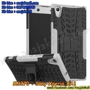 M3270-01 เคสทูโทน Sony Xperia XA1 สีขาว
