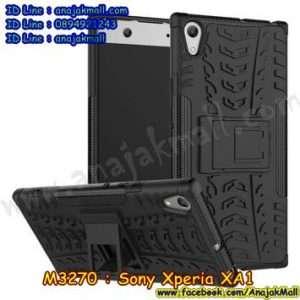 M3270-02 เคสทูโทน Sony Xperia XA1 สีดำ