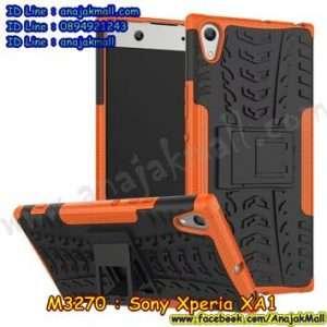 M3270-03 เคสทูโทน Sony Xperia XA1 สีส้ม