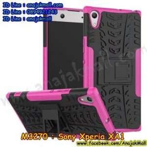 M3270-04 เคสทูโทน Sony Xperia XA1 สีชมพู