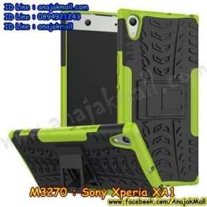 M3270-06 เคสทูโทน Sony Xperia XA1 สีเขียว