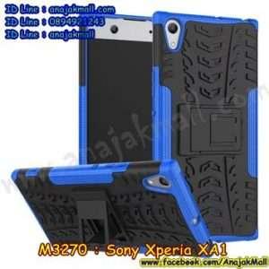 M3270-07 เคสทูโทน Sony Xperia XA1 สีน้ำเงิน