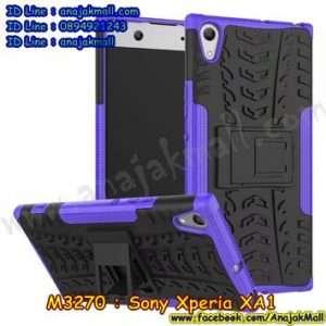 M3270-08 เคสทูโทน Sony Xperia XA1 สีม่วง
