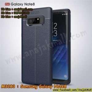 M3283-03 เคสยางกันกระแทก Samsung Note 8 สีน้ำเงิน