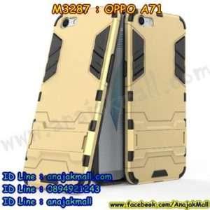 M3287-01 เคสโรบอท OPPO A71 สีทอง