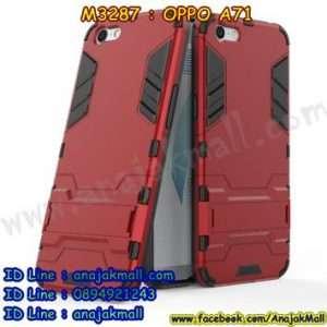 M3287-05 เคสโรบอท OPPO A71 สีแดง