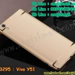M3295-01 เคสประกบหัวท้าย Vivo Y51 สีทอง