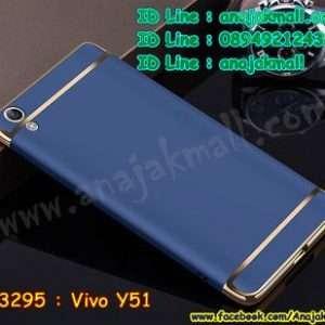 M3295-03 เคสประกบหัวท้าย Vivo Y51 สีน้ำเงิน