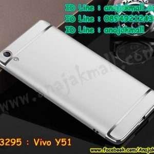 M3295-05 เคสประกบหัวท้าย Vivo Y51 สีเงิน