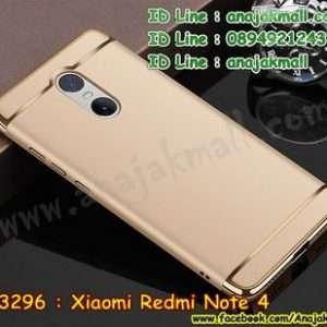 M3296-01 เคส PC ประกบหัวท้าย Xiaomi Redmi Note 4 สีทอง